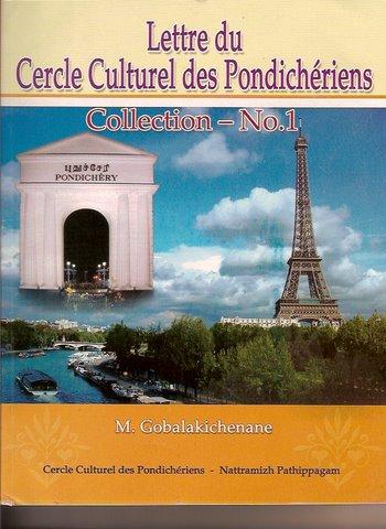 LCCP FRANCE TÉLÉCHARGER